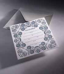 hamdulillah flat invitation card (muslamb press) Tags: wedding muslim islam eid invitation card letterpress greetingcard thankyounote nikah mashallah aqiqah walimah thankcard muslimstationary islamicstationary muslimcard