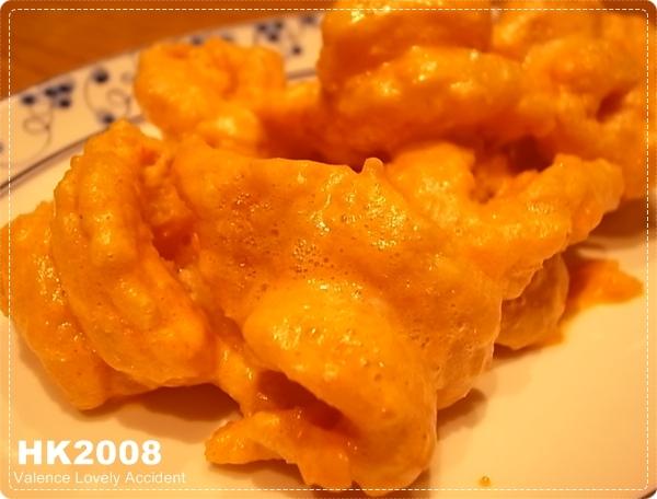 廣東茶居_黃金焗蝦球