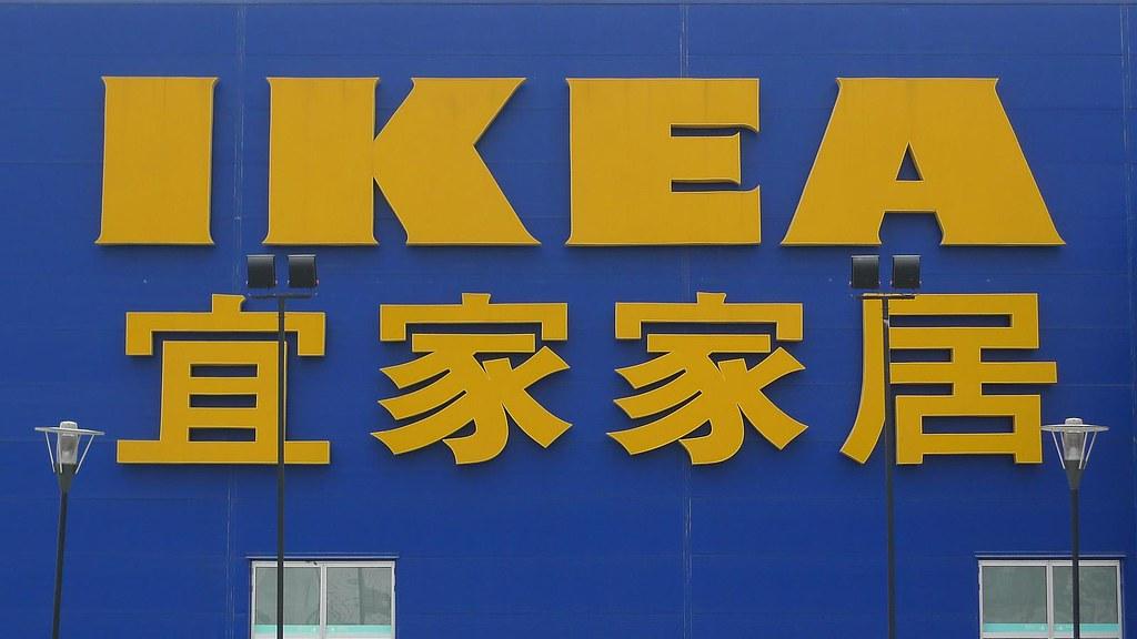 IKEA Shenzhen