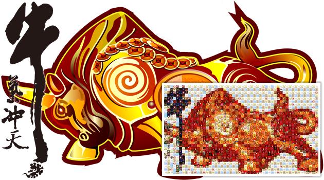 Mazaika - 轻松自制拼贴画效果的好玩工具