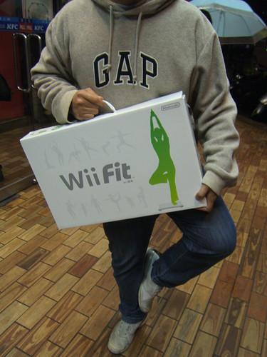 Wii-Fit-S (5).JPG