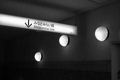 日本大通り駅、今は亡きパスネットの2文字略号は「日通」