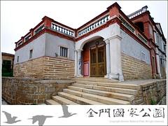 珠山文化館