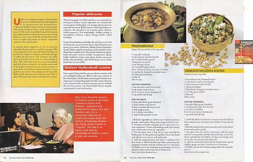 Tarla Dalal shares an Indian Dal and Brinjal Curry
