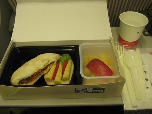 Japan Airlines' vegan eats
