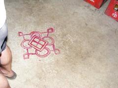rangoli (Eva Luksaite) Tags: india ornament diwali rajasthan kolam rangoli