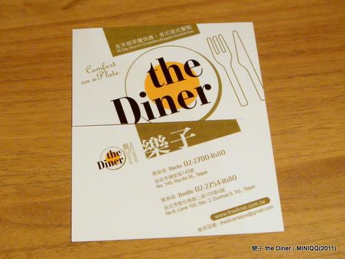 20110622 樂子瑞安店(theDiner)_03
