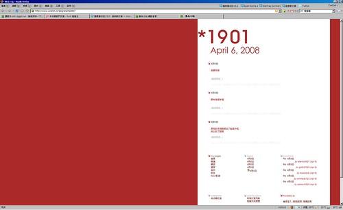 20080410_寬螢幕下顯得很有設計感