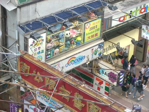 HONG KONG 6422