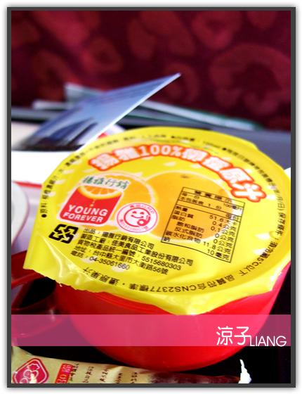 港龍飛機餐03