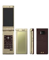 Фото 1 - Стильный мобильник
