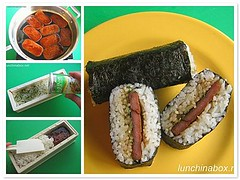 How to make Spam maki