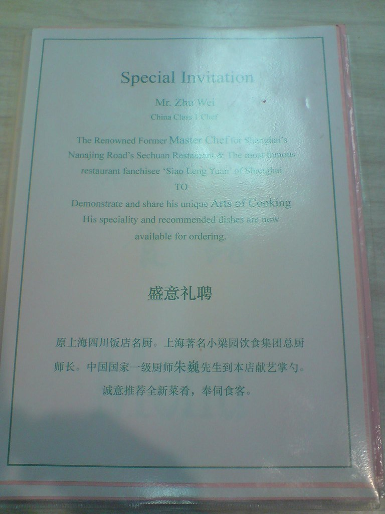 Special Invitation Mr Zhu Wei China Class 1 Chef - Shanghai Noodle House