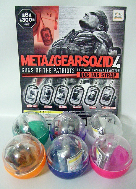 MGS4 Dog Tag Straps in capsules