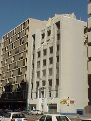 Enterprise Building, Durban