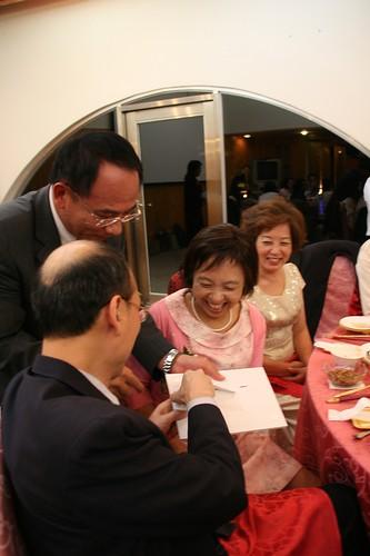 你拍攝的 20081110GeorgeEnya迎娶383.jpg。