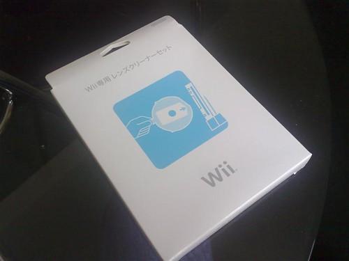 wiilc (1).jpg
