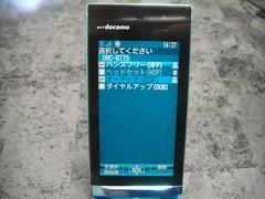 CIMG4054