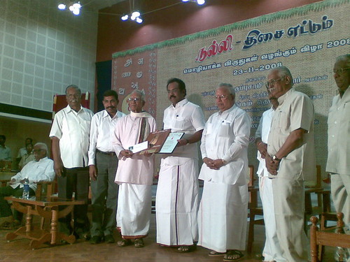 Sourirajan receiving 'lifetime' achievement award.