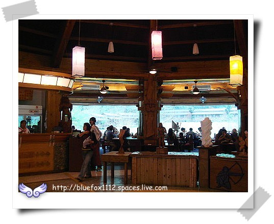 081124東台灣樂活之旅第8站_立德布洛灣山月村17_餐廳