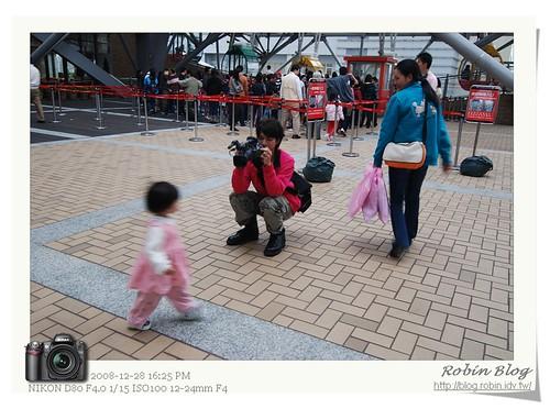 你拍攝的 20081228扶輪社_台灣新子愛在甜甜圈170.jpg。