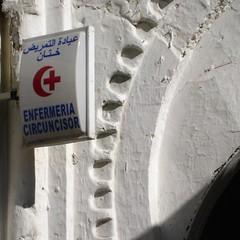 Circuncisor in Tanger (betta design) Tags: surgery medical morocco maroc picnik tanger marrocos otw enfermeria theperfectphotographer goldstaraward circuncisor