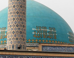 Detail of Tilework - New Mosque at the Islamic School (Madrasah) - Kabul, Afghanistan (jrozwado) Tags: afghanistan tile asia madrasah minaret mosque dome kabul islamic