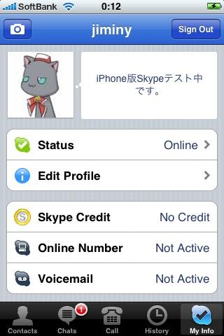 iPhone skype id