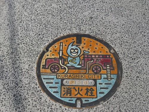 Kurashiki, Okayama Prefecture, manhole cover