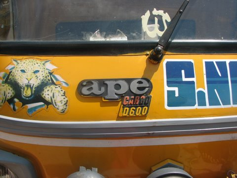 a vehicle called ape...260308 madurai