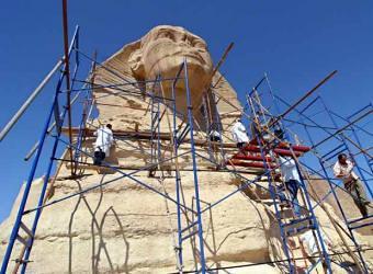 esfinge restauración 2007