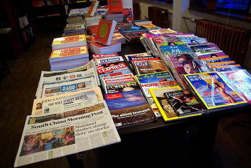 Magazines & newspapers at Garden Books