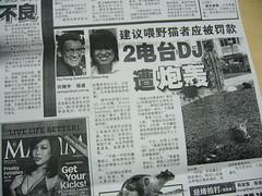 Wanbao article