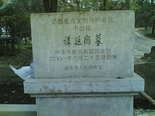 20061110_378_