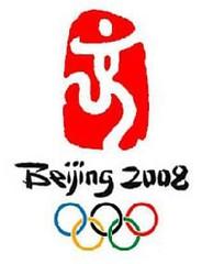 Фото 1 - Олимпиада и здоровье