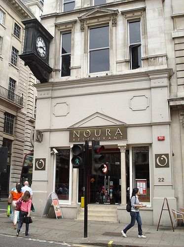 Noura, Lower Regent Street, London SW1 by Kake Pugh.
