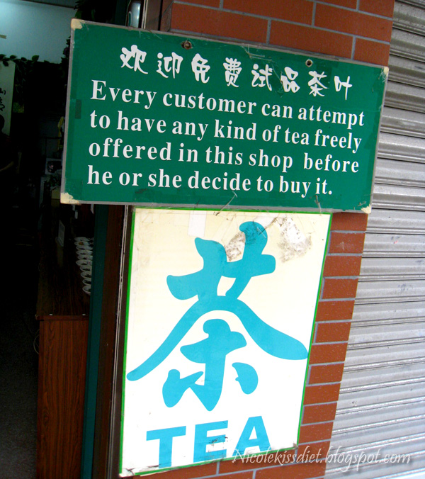 tea shop sign 2