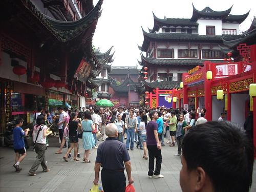 CHINA FALL08 9847