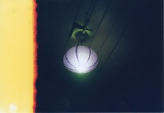 aqua (connor creagan) Tags: portrait color film you think dont what care