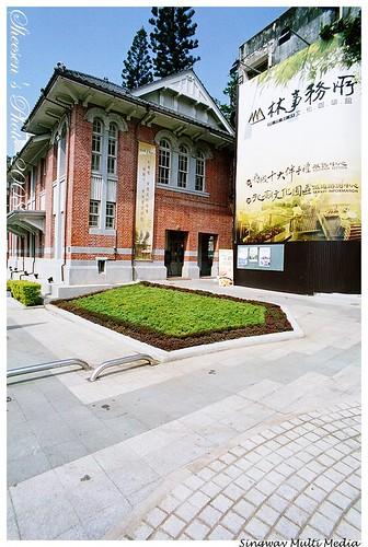台南府城的日本時代
