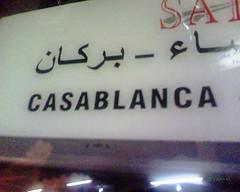 Casablanca Berkane
