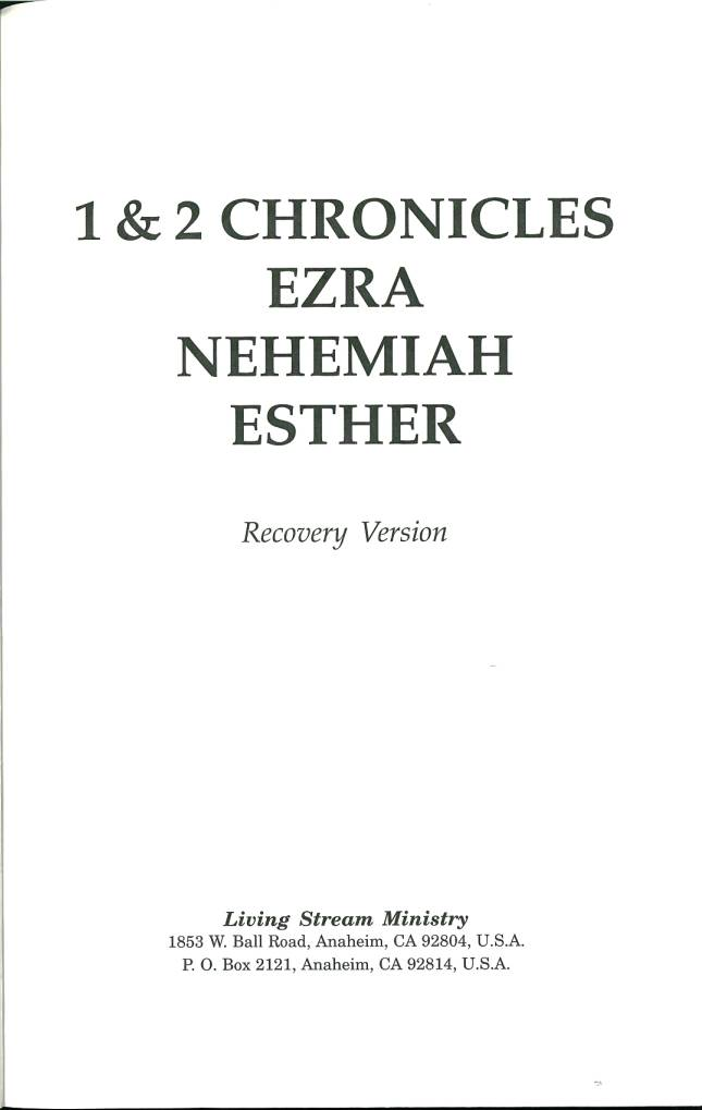 dating ezra nehemiah The book of ezra is a book of the hebrew bible which formerly included the book of nehemiah in a single book, commonly distinguished in scholarship as ezra–nehemiahthe two became separated with the first printed rabbinic bibles of the early 16th century, following late medieval latin christian tradition.