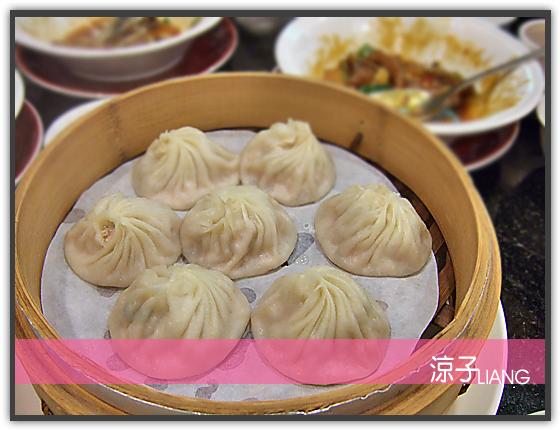 上海新樂園12