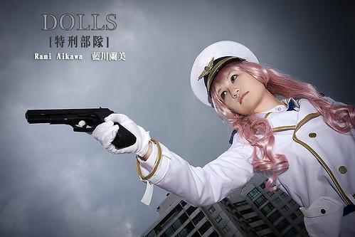 Dolls 特刑部隊 - 藍川蘭美