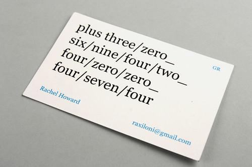 Brilliant Business Card
