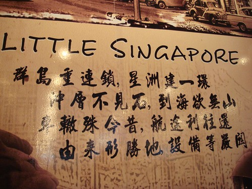 Little Singapore@Charlotte St