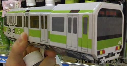 伪装成地铁车厢的绿茶