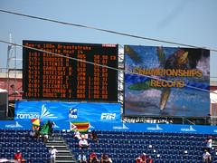予選:男子100m平泳ぎで大会記録