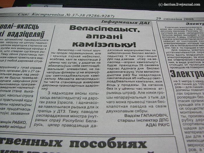 koidanovo_59