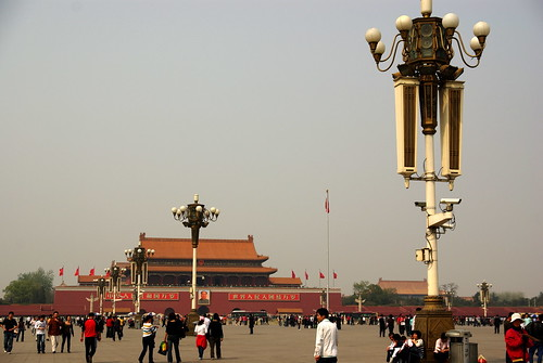 Tian'anmen Square + Gate